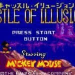 ミッキーマウスのキャッスル・イリュージョン