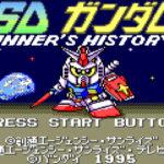 SDガンダム WINNER'S HISTORY