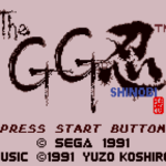 The GG忍