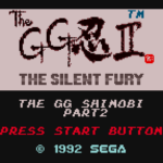 The GG忍II
