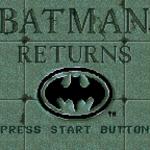 バットマン・リターンズ