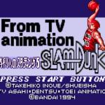 From TV animation SLAM DUNK 勝利へのスターティング5