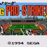JリーグGGプロストライカー'94
