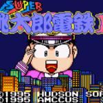 スーパー桃太郎電鉄III
