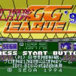 プロ野球GGリーグ'94